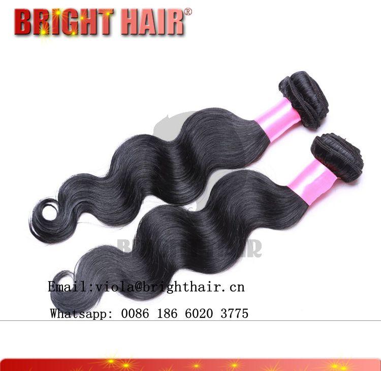 QINGDAO BRIGHT HAIR PRODUCTS CO.,LTD